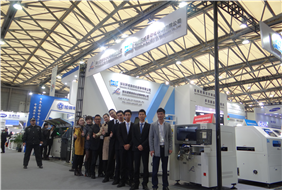 Productronica Exhibition Shanghai