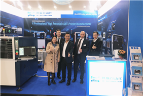 2019 Munich international electronic production equipment exhibition
