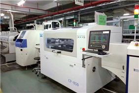 CP-850 after installation in customer factory